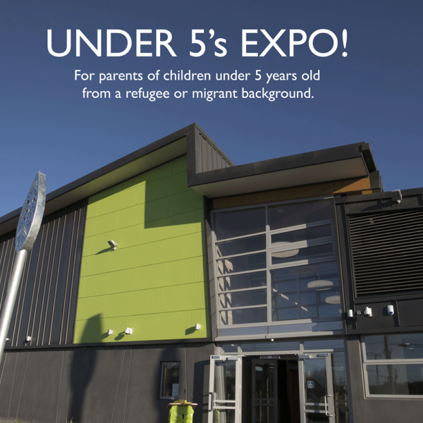 The CRS Under 5's Expo